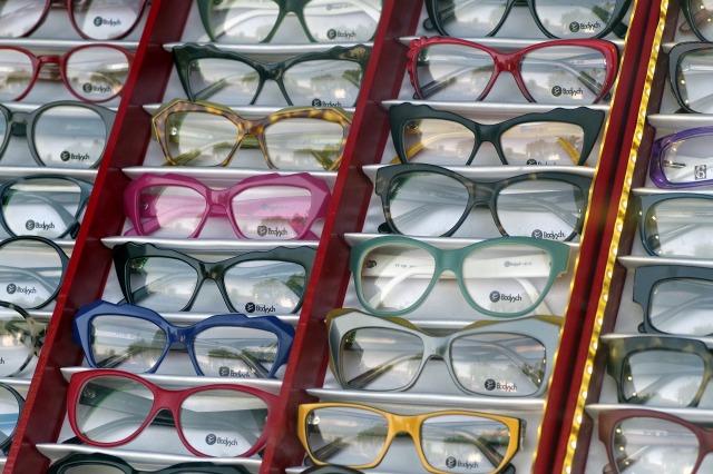 Several options for eyeglasses